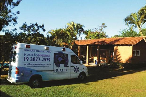 foto-huxley-ambulancia-1482326083