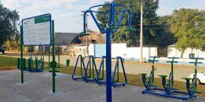 Artur Nogueira terá academia ao ar livre para deficientes físicos