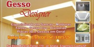 Gesso Designer